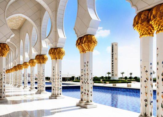 Lastminute 1 Woche Abu Dhabi inkl. Flug, Transfer und 5* Hotel mit Frühstück für 477€