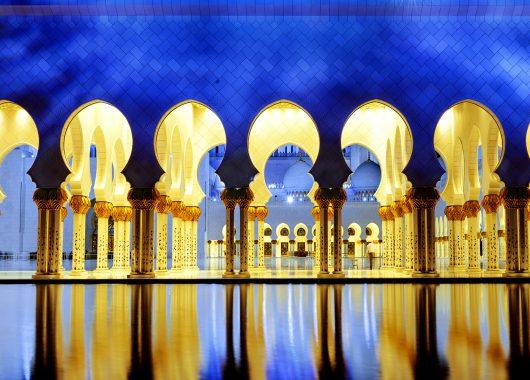 April: 6 Tage Abu Dhabi im 5*Hotel mit Flügen, Zugticket und Frühstück ab 511€ pro Person