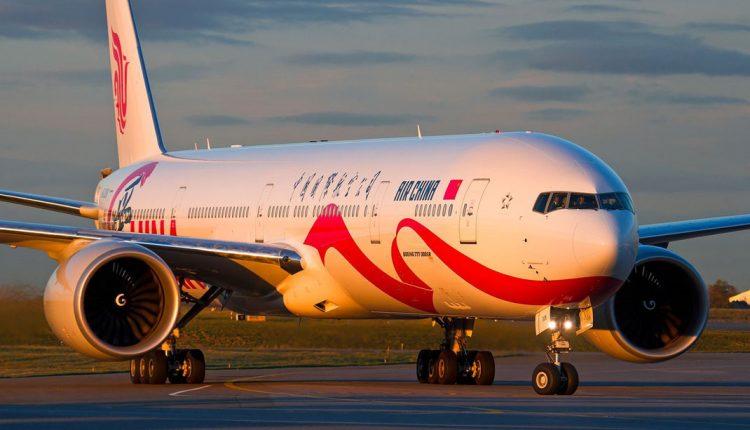Australien: Hin- und Rückflug nach Melbourne ab unschlagbaren 598€ mit Air China